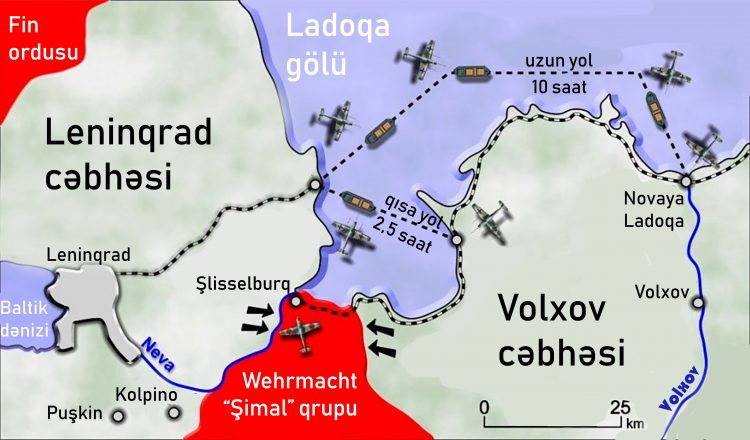 Ladoga 2