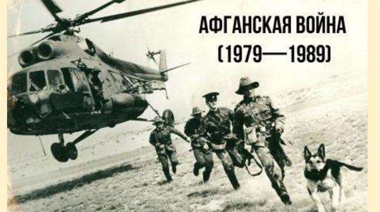 SSRİ - Əfqanıstan müharibəsi və qara lalələrdə daşınan 200 saylı yüklər