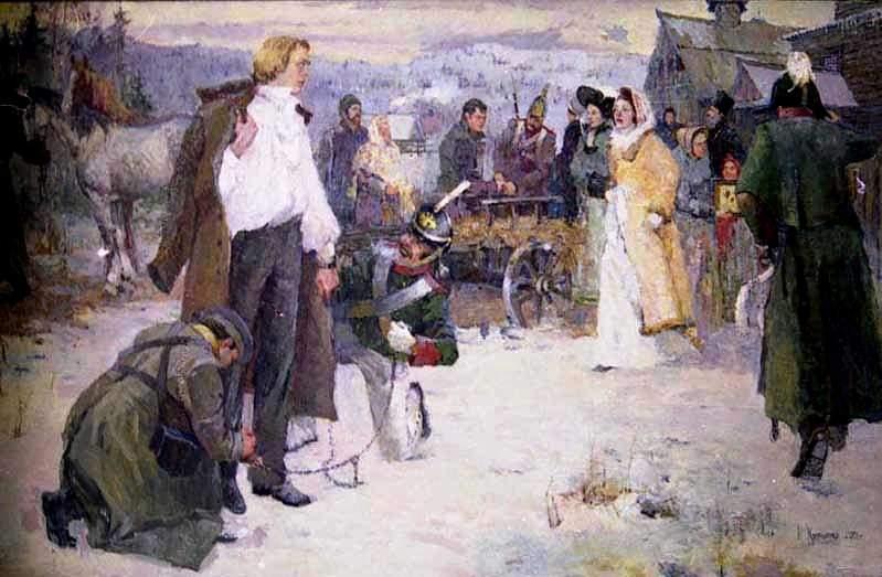 Azərbaycanın ilk inqilabçıları