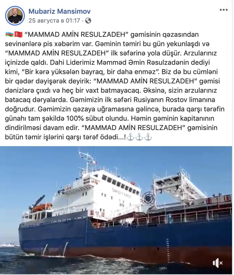 Mənsimovun vurulan gəmisi