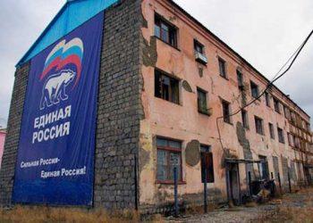 Rusiya sevgi istəmir