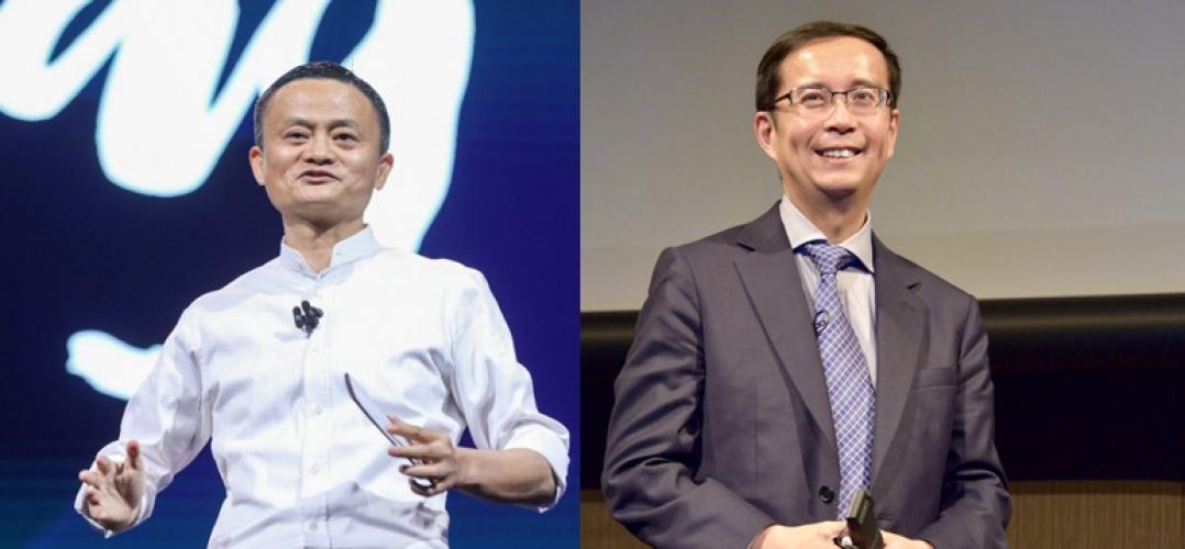 Jack Ma rəsmi olaraq təqaüdə çıxdı