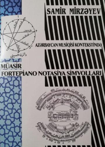 Samir Mirzəyevin yeni kitabı