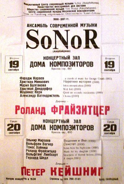 SoNoR... 20 il bundan əvvəlki konsert