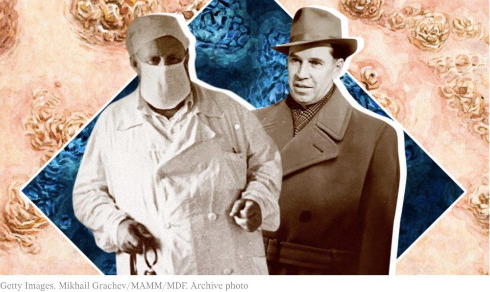 SSRİ-nin 44 günlük virus əməliyyatı