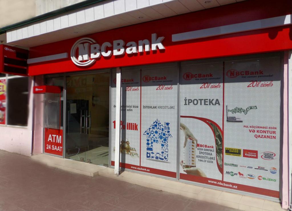 nbc_bank_1