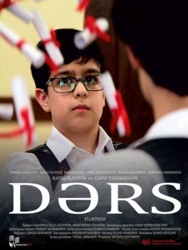 Dərs_(film,_2015)
