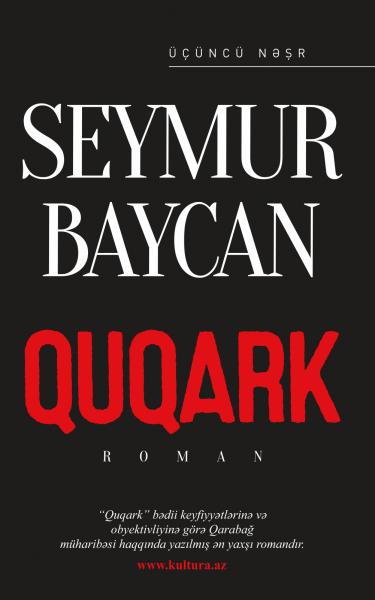 Quqark_AZE_qapaq_ESAS_ESAS