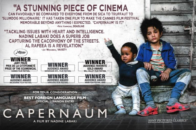 802full-capernaum-poster