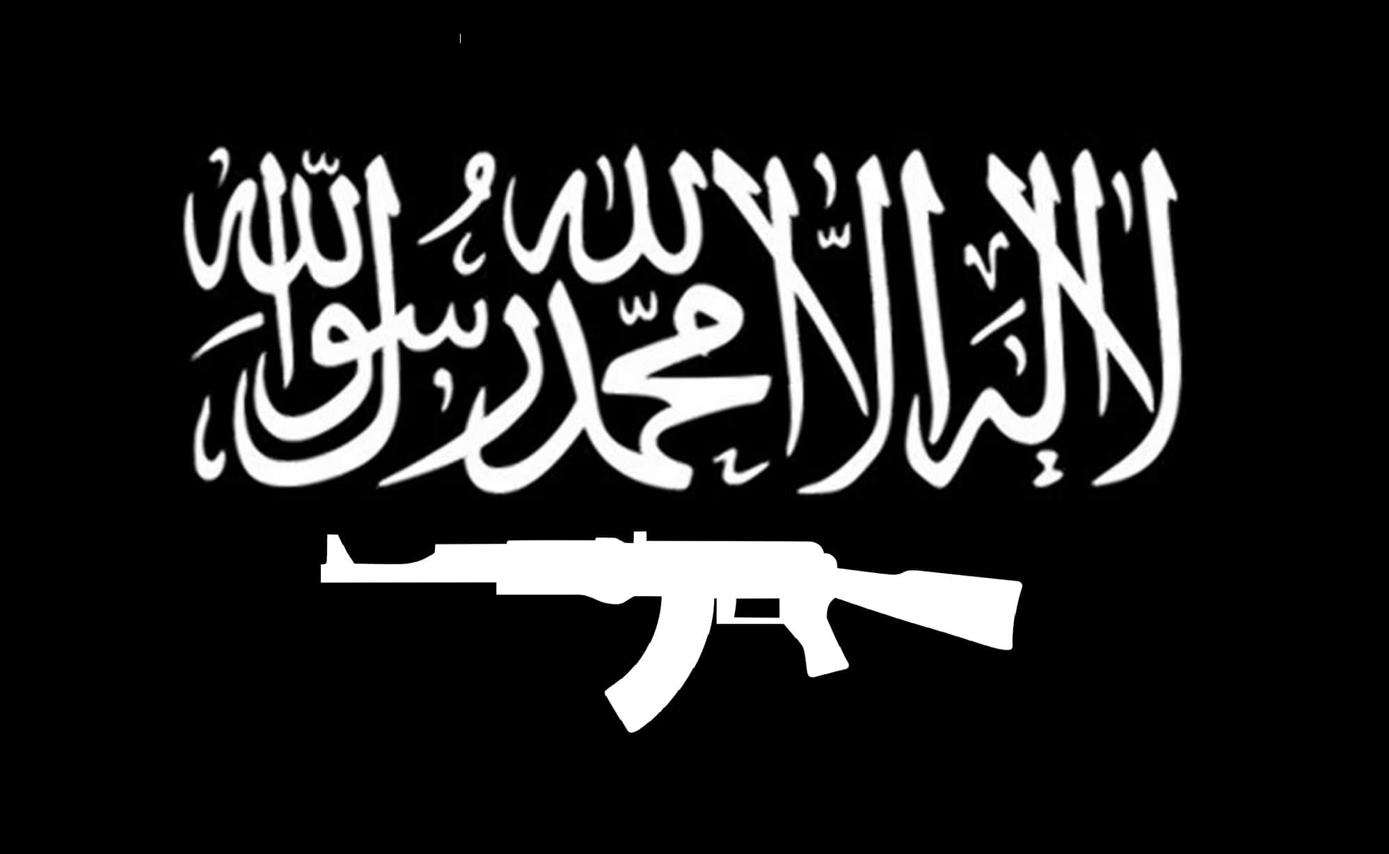 Ansar_Ghazwat-ul-Hind_Flag
