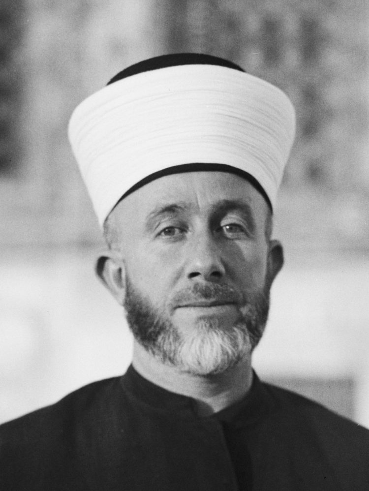 Əmin-əl-Hüseyni